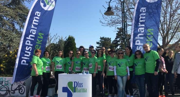 PlusPharma тим  Женска Трка 2019