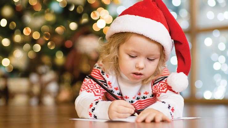 Новогодишни честитки и одлуки – не е важна формата, туку желбата
