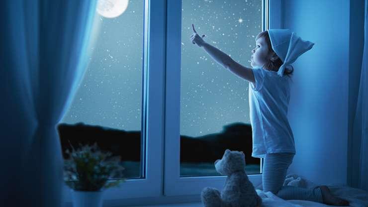 Сонувајте по свое