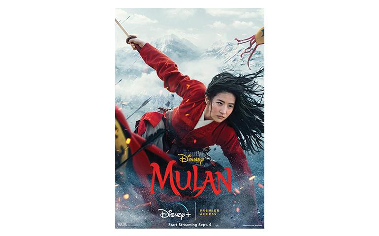 Што во слободно време? – Mulan