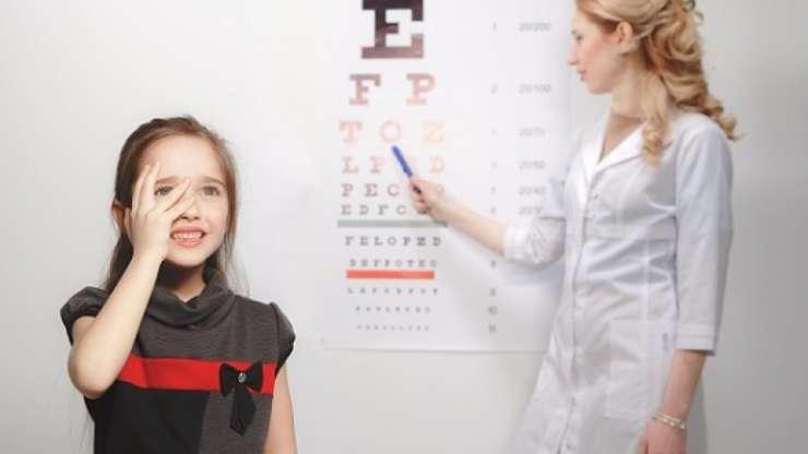 ПРОБЛЕМИ СО ВИДОТ кај деца на училишна возраст